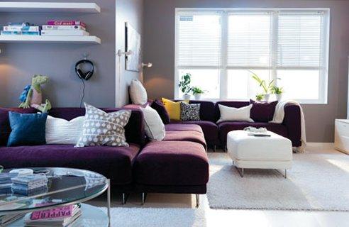 Модерните мебели за тази година