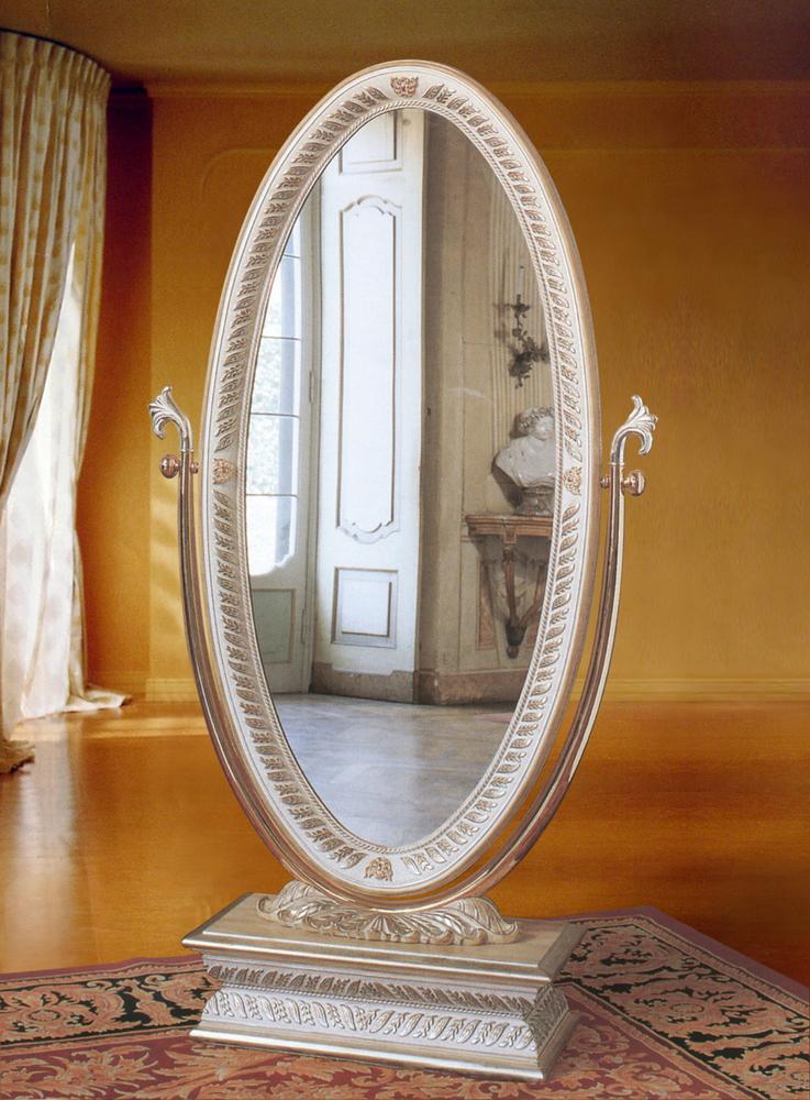 Подвижно огледало