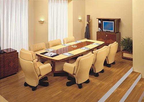 Конферентната зала в жълто