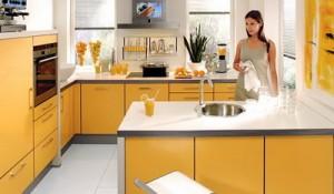 Енергията на слънцето и кухнята в жълто
